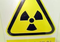 家用電器有輻射?大家還敢用電器嗎?