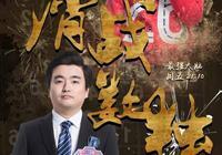 《最強大腦》魏坤琳指責姜振宇的不當引導!網友:懟的好!