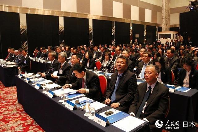 2017廣州《財富》全球論壇東京推介會在東京召開