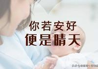 寶媽寶爸的保險攻略:怎麼給寶寶買保險,花一半的錢多買一倍保額