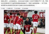 滬媒稱恆大啃下了慶南隊這塊硬骨頭,球迷吐槽自己看了一場假的亞冠,你是怎麼樣看的?