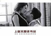 女比男大20歲,與村上春樹齊名,她筆下的姐弟戀為何如此迷人?