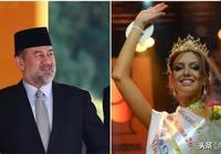 馬來總理馬哈蒂爾稱 無法確認國王是否娶了俄羅斯前選美皇后為妻