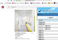 中國為什麼要屏蔽Pinterest?