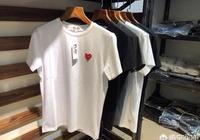 一般純棉T恤太軟沒型,有沒有面料硬挺的T恤推薦?應該如何搭配?