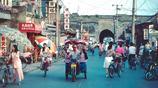九十年代的河北秦皇島,山海邊的古城記憶