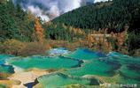 風景九寨溝,美麗自然風景九寨溝,山水風光美麗自然風景九寨溝