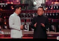 演和珅的王剛,因郵箱洩露三婚網戀遇真愛