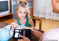 不給買玩具就耍賴?學會這幾招,幫孩子養成好習慣