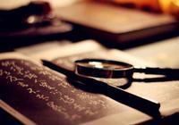 周易預測學習 周易符號是如何破譯的?