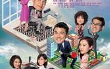 2019年TVB最新公佈十大收視排行榜,第一名是內地劇你猜到了嗎?