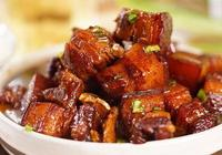 紅燒肉怎麼做才好吃?有好的配方嗎?
