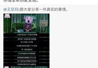 網友痛罵李晨在張國榮忌日言語不當 李晨公開回應