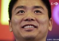 劉強東承認有個兒子,11歲了