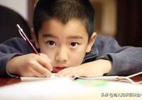 """不要被這幾種""""中國式禮貌""""毀掉孩子的一 生"""