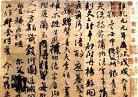 絢麗多彩的書法世界:中國曆代書法名家名帖欣賞組詩(127)