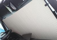 """建議私家車車主:車窗膜不吃香,換上這""""妙物"""",三伏高溫也不怕"""