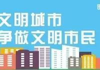 """「邯鄲志願""""潮""""」""""愛心超市""""走進春風社區"""