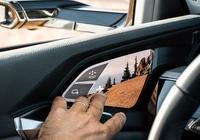 奧迪將在新款e-tron電動SUV上用攝像頭取代傳統後視鏡