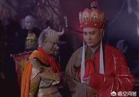 《西遊記》中,為什麼非要等抓住孫猴後一起吃唐僧?為什麼不先把唐僧蒸吃了,確保長生?