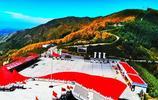 風景圖集:固原六盤山,自然資源