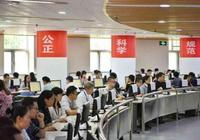 北京高考語文已現滿分作文 數學壓軸大題也有考生得滿分