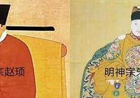 這倆皇帝的廟號都是神宗,但一個勵精圖治另一個卻34年不理朝政