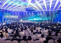 新能源汽車路在何方?2019年新能源汽車大會在博鰲正式召開