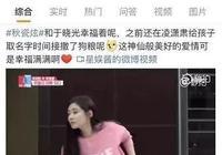 古天樂宣萱、歐陽震華關詠荷:TVB究竟有多少好CP?