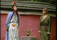 寶玉借北靜王打掩護,祭奠的不是金釧,而是她