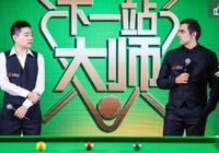 19斯諾克上海大師賽開杆儀式,奧沙利文空降上海與丁俊暉變身導師