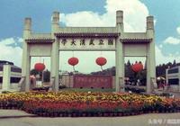 中國被黑得最慘的大學,但卻是中國最美的大學之一