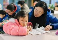 大人物思維啟蒙 | 為孩子學習、成長開個好頭