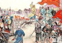 錯失天下的農民起義——太平天國