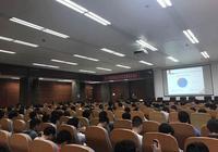 中南大學舉辦艾滋病防治知識講座