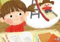 這8個習慣會讓孩子越來越笨,甚至抑鬱!你還在做嗎?
