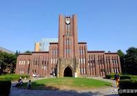 東京大學修士入學考試好考嗎?