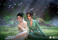 《白蛇:緣起》中的小青or小白,你更喜歡誰?為什麼?