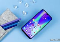 榮耀水滴屏手機上線,麒麟710+嚇人的技術,價格讓人動心!