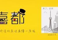 """清真寺景色實拍——長春市區現存最""""古老的""""四座建築之一"""