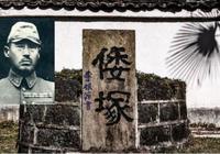 除了秦檜中國還跪著五個日本軍官,一跪就是75年,他們做了什麼