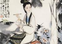 中國畫人物-劉旦宅仕女圖 作品欣賞