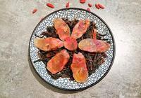 梅乾菜蒸臘腸的做法