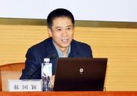 中國建設銀行大慶分行原行長郝國穎接受監察調查