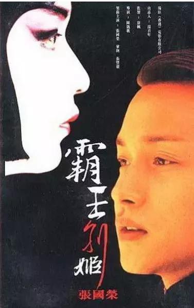 精選好片:豆瓣評分9.0以上五大電影,中國僅有這部上榜