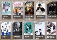豆瓣9.5,這是中國最好的網劇(沒有之一)