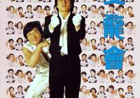 華語片北美票房前十電影,你看過幾部,部部經典