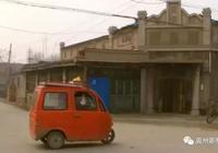 衡水冀州正在消失的遺產 古城記憶