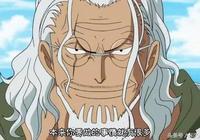海賊王:羅傑海賊團的三大戰力,一人被凱多所殺,一人被卡普軟禁