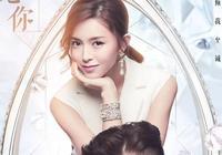 """這些享譽全球的華人珠寶設計師,重新定義了""""中國製造"""""""